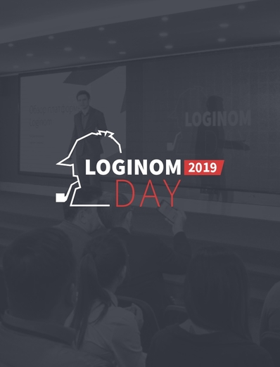Loginom Day 2019 promotional website